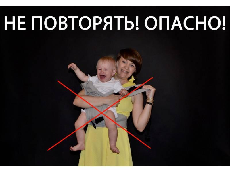 Краткий экскурс в слинговедение - основные особенности и виды слингов - новорожденный. ребенок до года