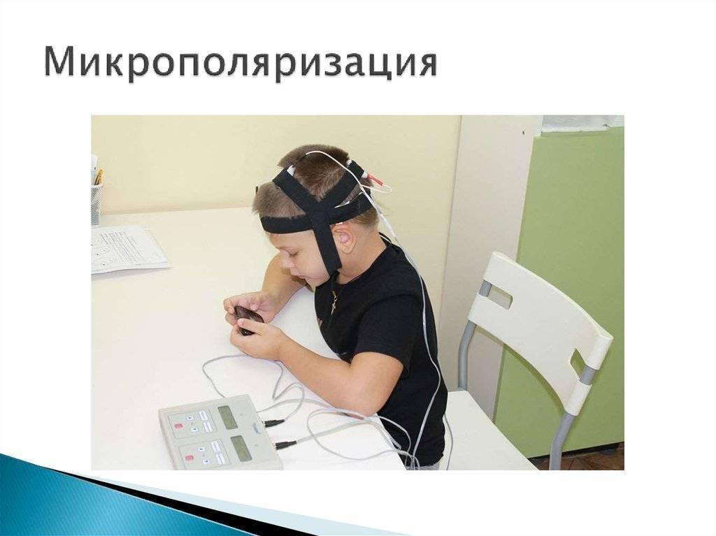 Платные услуги физиотерапии, физиотерапия цены в москве – аляьнс
