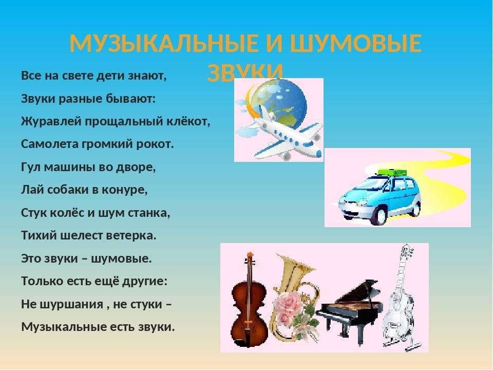 Музыка для беременных: что принесет пользу маме и малышу