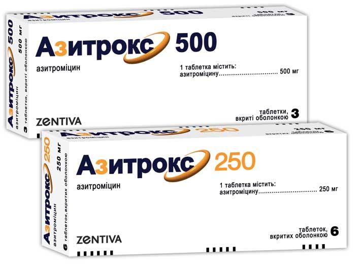 Азитрокс® (azitrox®)