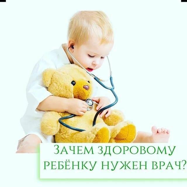 Что должен уметь ребенок в 10 месяцев: развитие малыша по возрасту