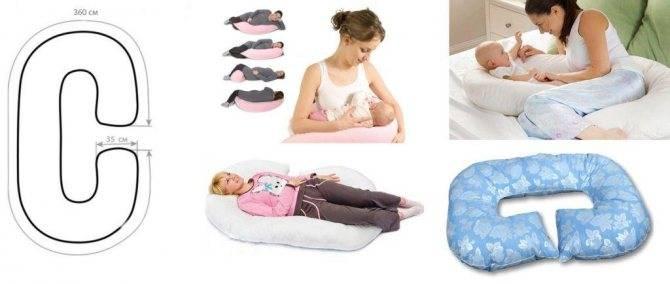 Подушка для кормления ребенка — залог комфорта мамы и малыша