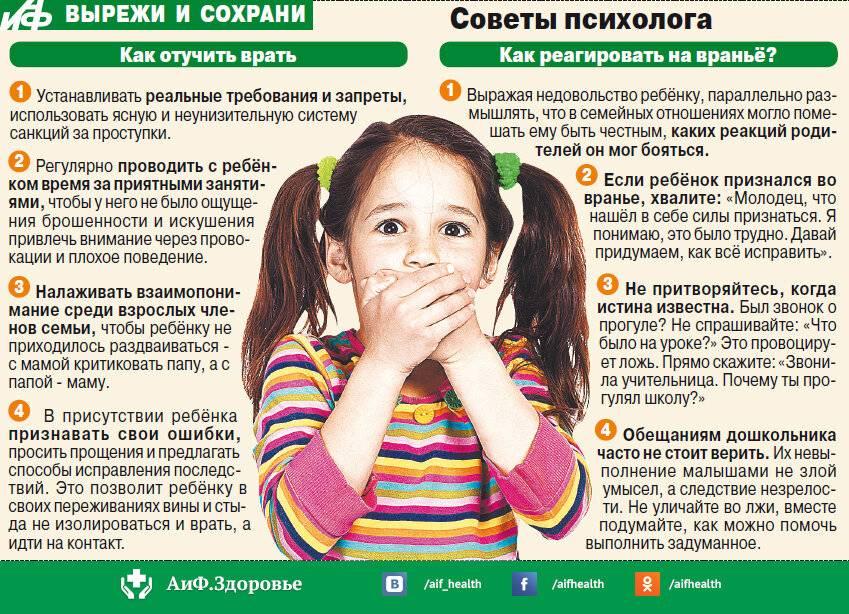 6 способов научиться играть с ребенком