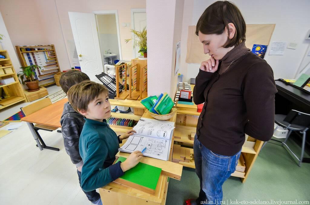 Ход занятия в монтессори-группе — магазин развивающих игр и игрушек умный ребенок