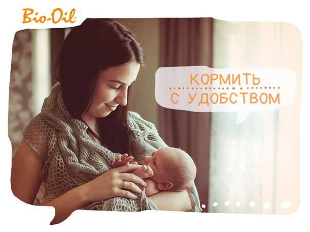 100 и 1 совет о грудном вскармливании - вскармливание и уход за новорожденными детьми