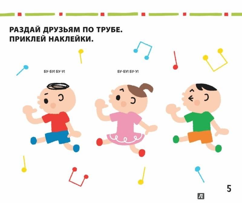 Упражнения и развивающие игры для ребенка от 2 до 3 лет