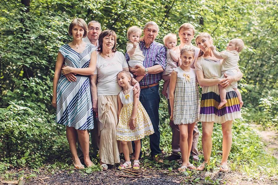Секрет счастья многодетной семьи