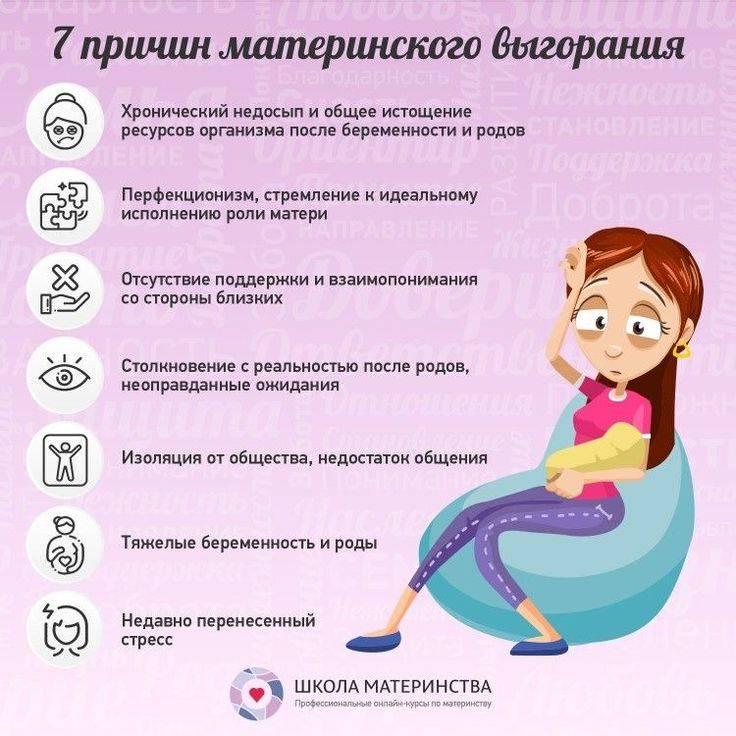 Как подготовить ребенка к тому, что маме нужно уехать - полезные советы для родителей
