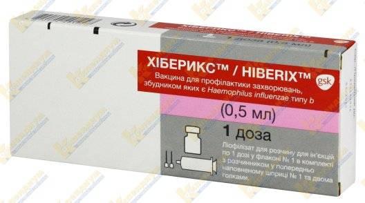 От чего прививка хиберикс? цена, отзывы врачей о вакцине, инструкция по применению - medside.ru