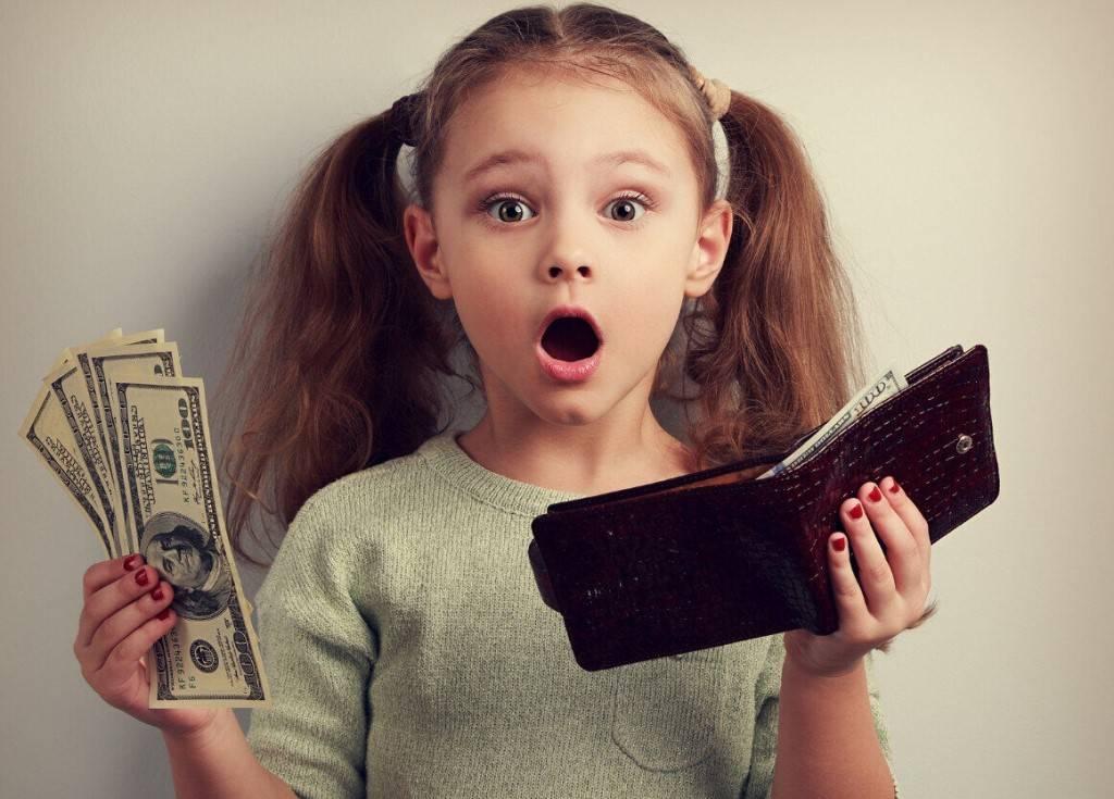Финансовая грамотность для детей: как научить ребёнка обращаться с деньгами