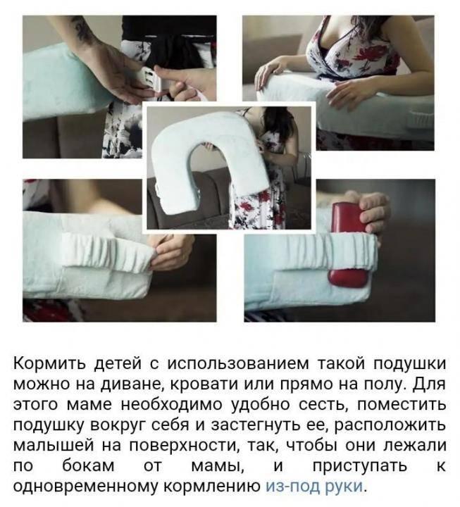 Подушка для кормления новорожденных и грудничков, нужна ли она, и какую подушку лучше выбрать