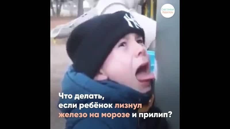 Острые аллергические реакции у детей