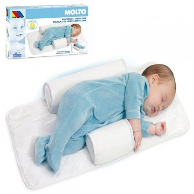 Позиционер для сна новорожденного что это такое