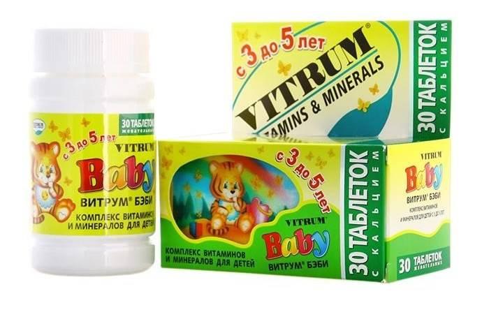 Витаминные комплексы для ребенка. как выбрать?