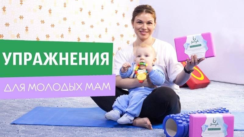 Образование для молодых мам - дистанционное обучение для женщин в декретном отпуске