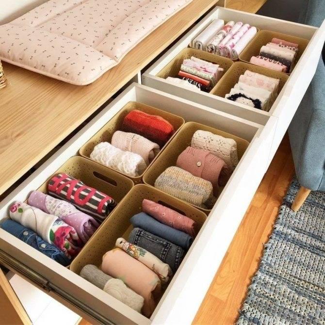 Как разобрать и правильно сложить вещи в гардеробе: советы