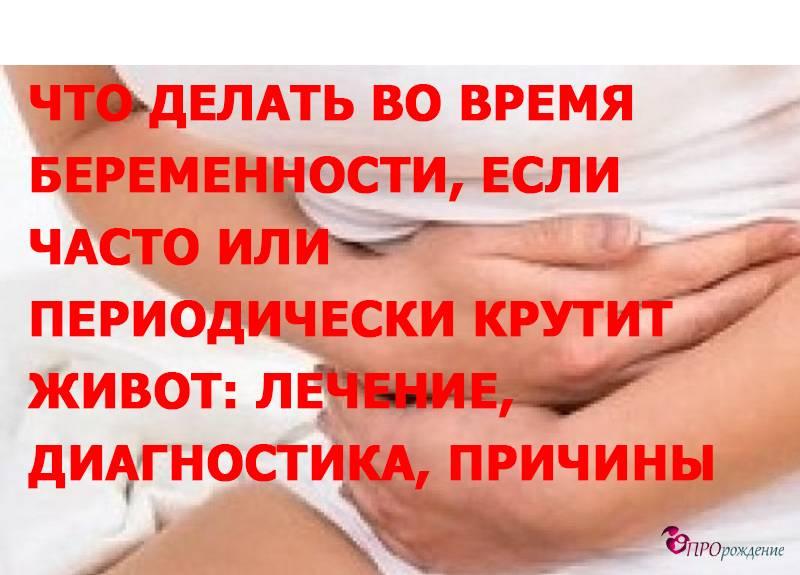 Анэмбриония или почему не видно эмбриона на узи