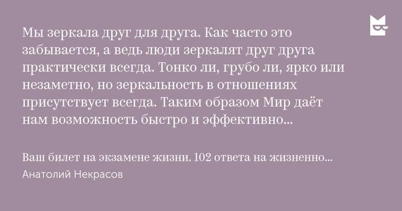 Как я перестала считать себя плохой мамой: история Инны Вагановой