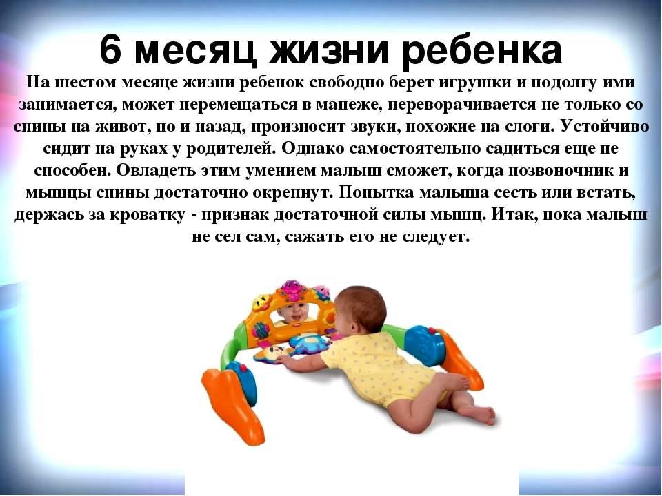Что любит и как развивается ребёнок в 10 недель?