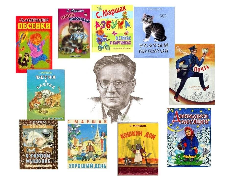 Топ-15 сказок мира: список лучших книг для детей и взрослых