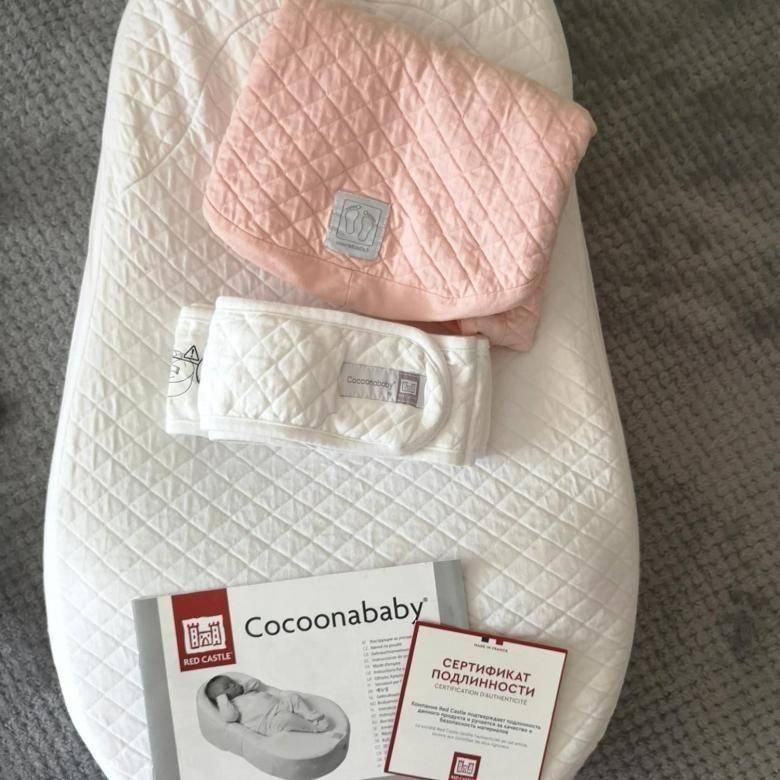 Матрас кокон для новорожденного