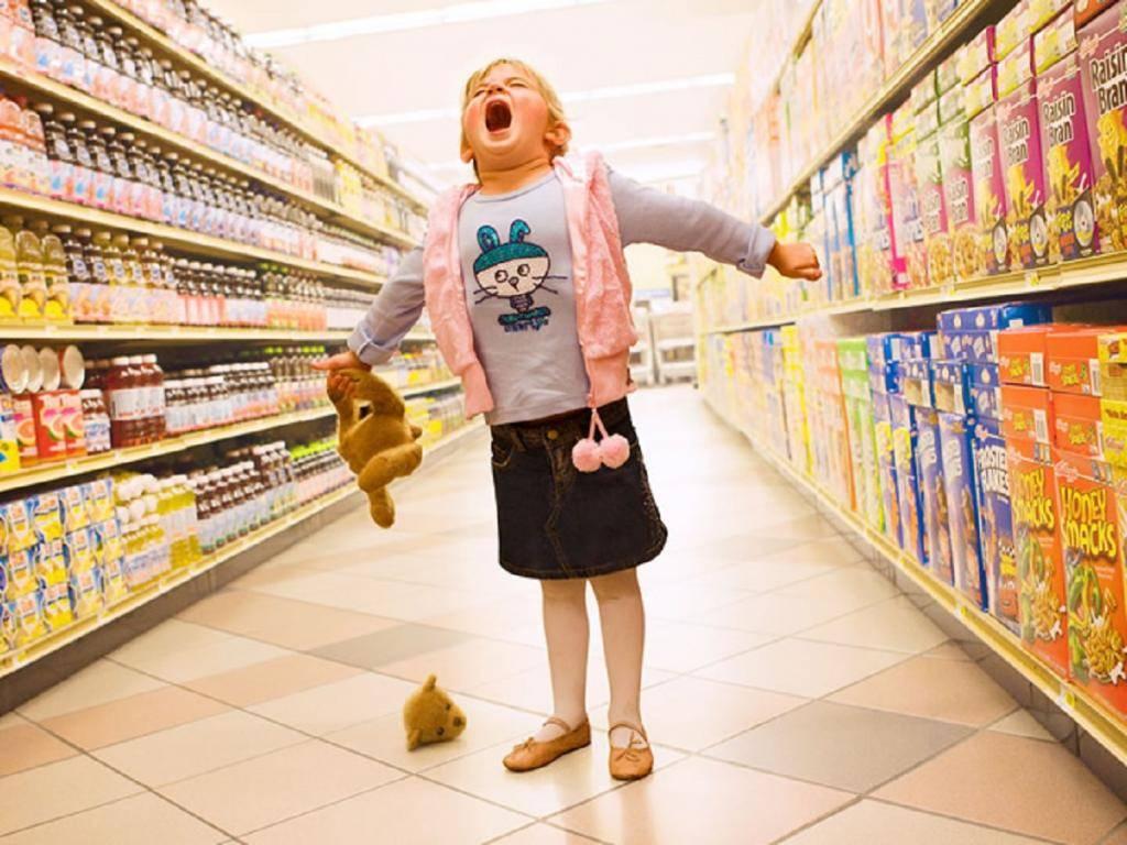 ''хочу!'' нытье, капризы, истерика: как вести себя родителям. истерика у ребенка