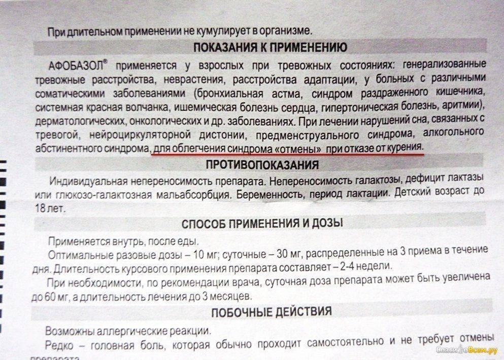 Головная боль: как фармацевту помочь посетителю аптеки — новости и публикации — pharmedu.ru