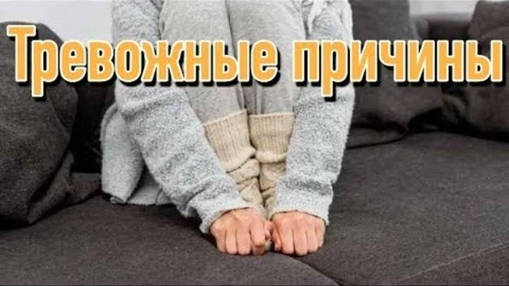 Холодные ноги: в чем причина и что с этим делать? | университетская клиника