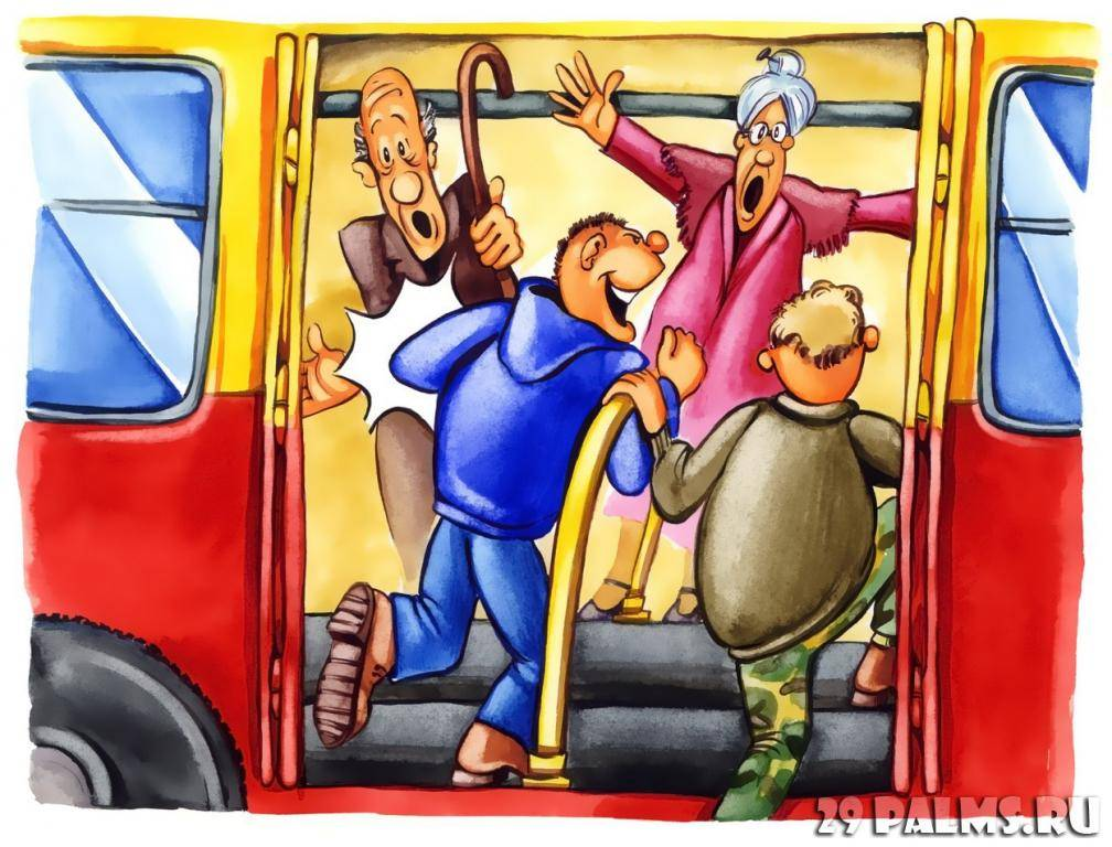 Нужно ли пропускать автобус (маршрутку), отъезжающий от остановки (пдд-2021)