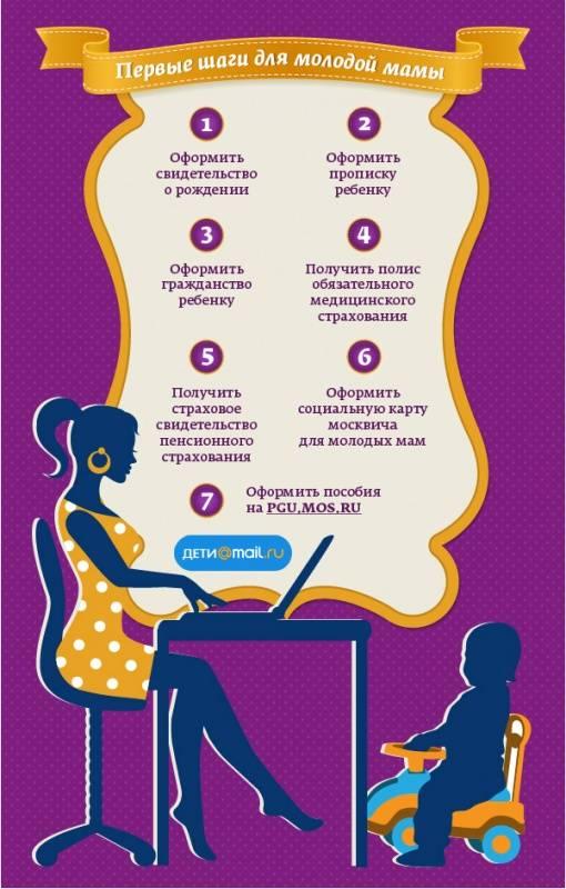 10 вещей, которые знают женщины, ставшие мамами