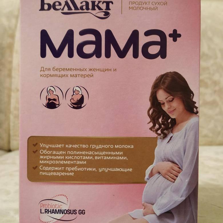 Что нельзя есть кормящей матери: список запрещенных продуктов при грудном вскармливании