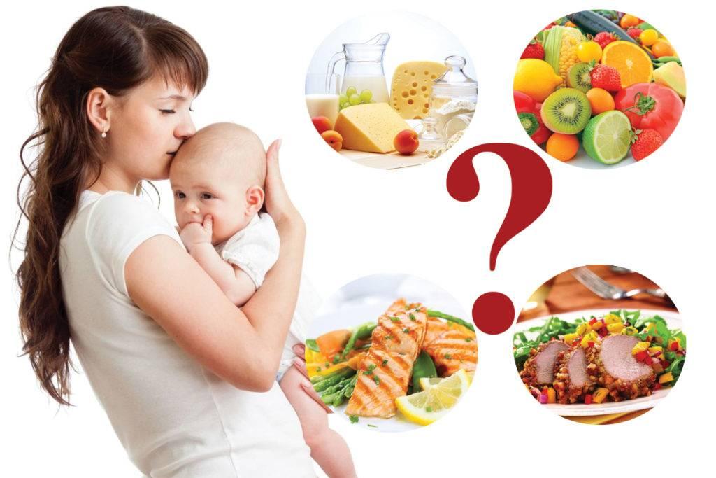 Что можно кушать после родов - список продуктов и нормы