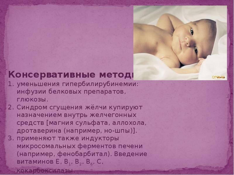 Новорожденные: что нужно и что не нужно лечить