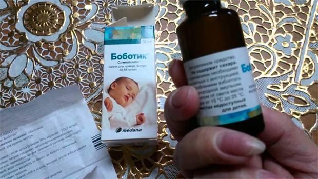 Колики у новорожденного: как помочь малышу при болях