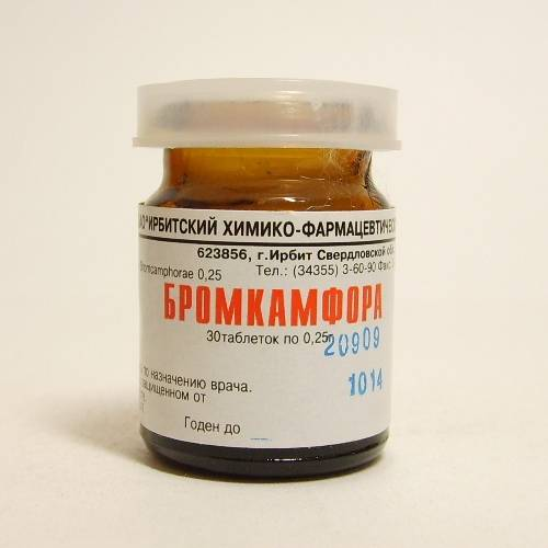 Таблетки Бромкамфора для прекращения лактации