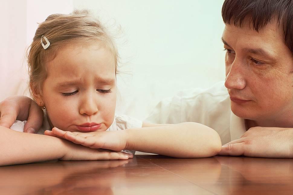 Почему папы не играют с детьми