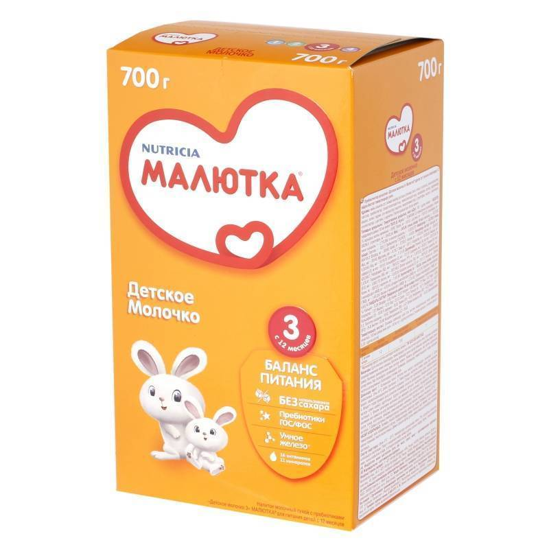 Детская молочная смесь Малютка