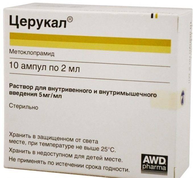 Противорвотные препараты для детей