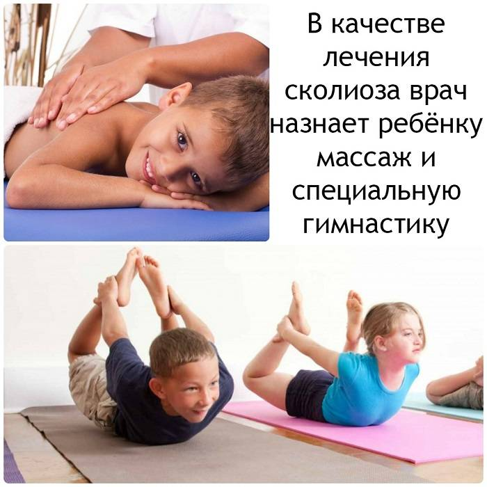Детский массаж при сколиозе: самое главное