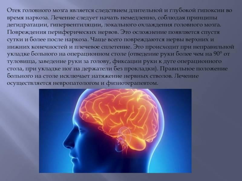 Химический дисбаланс мозга — что нужно знать?