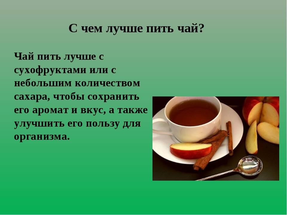 С какого возраста можно давать чай детям