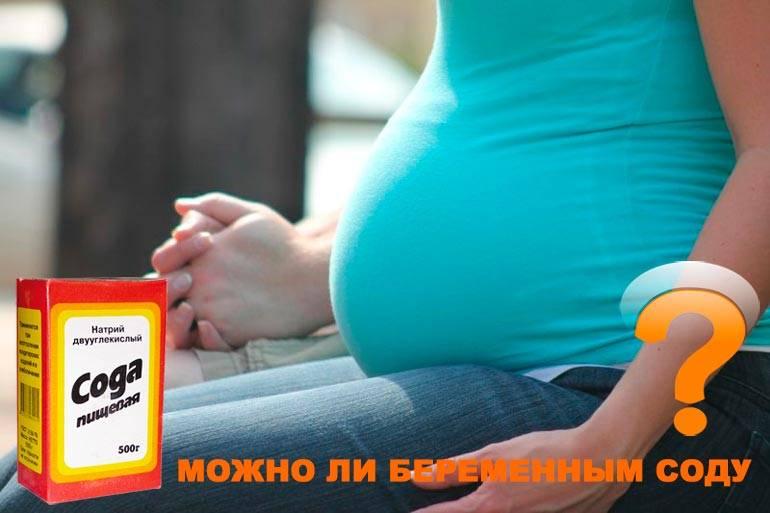 Изжога: причины и профилактика   клиника семейный доктор