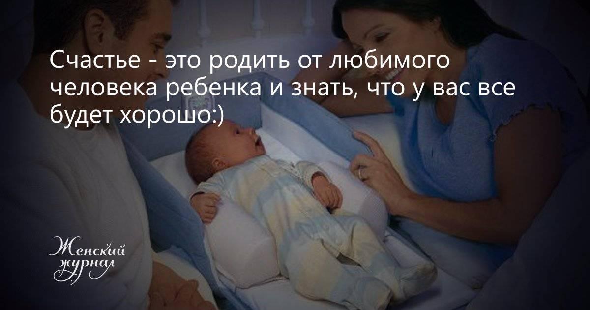 Мама - кукушка (реальная история)