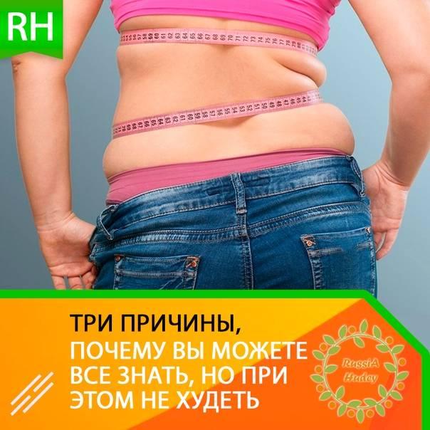 7 причин, которые не дают похудеть после родов - parents.ru