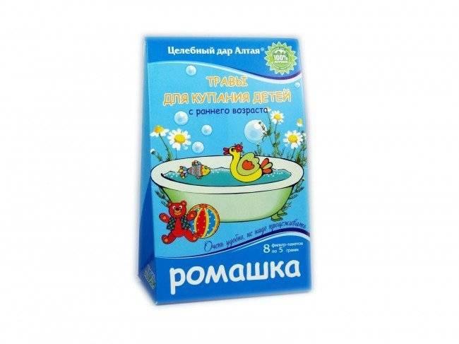 Травяные ванны для купания грудных детей