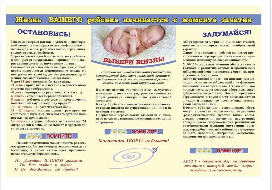 Детский солнцезащитный крем до года и от 1 года, 3 лет: обзор солнцезащитных кремов для детей, правила выбора