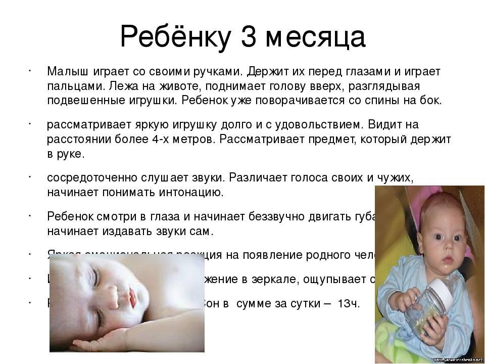 Когда ребенок начинает слышать в утробе матери? когда новорождённый ребёнок начинает видеть и слышать когда груднички начинают слышать звуки