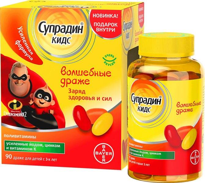 Какие витамины лучше для детей 10 лет? обзор и список