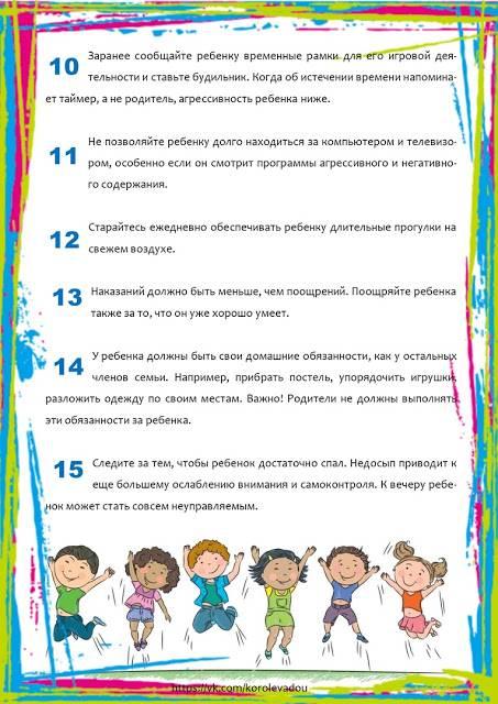 «домашние животные». конспект занятия по развитию речи для средней группы «звуки окружающей действительности». воспитателям детских садов, школьным учителям и педагогам - маам.ру