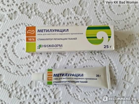 Лучшие мази от дерматита - дерматология